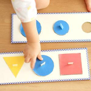 【型紙配布】モンテッソーリ・はめこみ図形パズルの作り方。楽しく色と図形に親しもう!