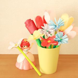 【簡単】折り紙の花の立体バージョン!子供と作れる折り方をご紹介