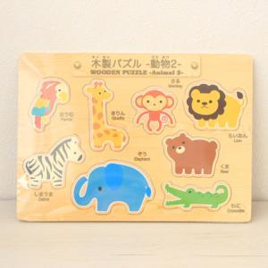 ダイソーの木製パズルが可愛くておすすめ!遊びやすくする方法もご紹介