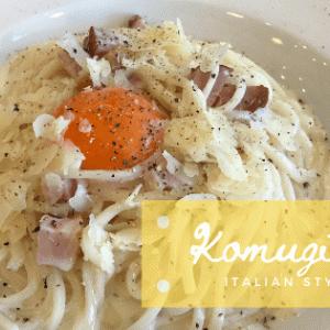 イタリア料理のお洒落カフェ「Komugico.(コムギコ)」へ行ってきたよ。