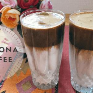 【自粛期間中の過ごし方】ダルゴナコーヒーを作ってみた。