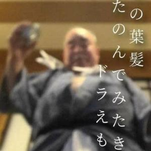 木の葉髪やがては磯野波平さん
