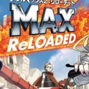 メタルマックス2:リローデッド完全攻略
