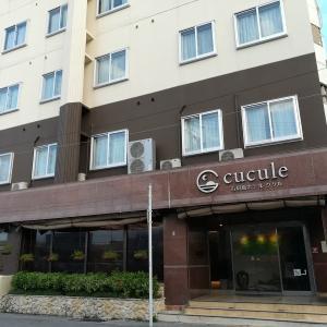 石垣島ホテル ククル(cucule)