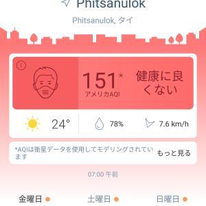 【PM2.5襲来】DAHON Routeで朝チャリ&最近の俺飯