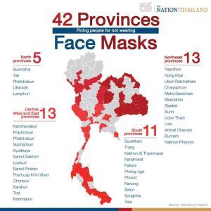 タイ44地区で野外でマスク未装着に罰金7万円?