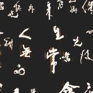【小4】さぁ勉強 朝から漢字