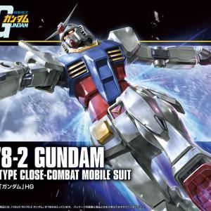 [完成]HGUC RX-78-2 ガンダム  5回目~8回目
