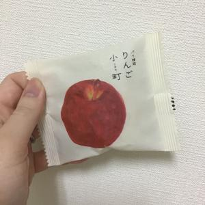 【商品レポ】ラグノオささき りんご小町