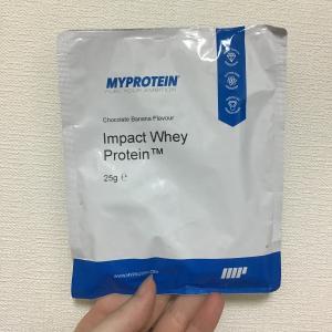 【プロテインレポ】マイプロテイン インパクトホエイプロテイン チョコレートバナナ味