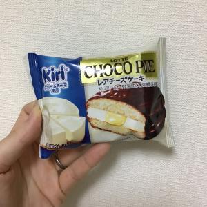 【新商品レポ】ロッテ チョコパイ レアチーズケーキ