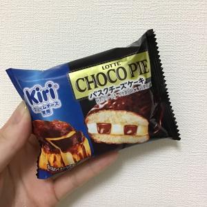 【新商品レポ】ロッテ チョコパイ バスクチーズケーキ