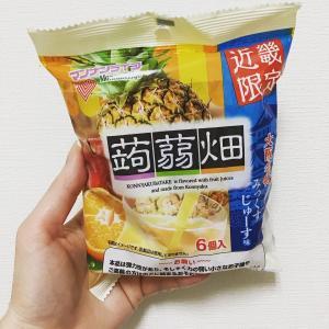 【新商品レポ】マンナンライフ 蒟蒻畑 みっくすじゅーす味