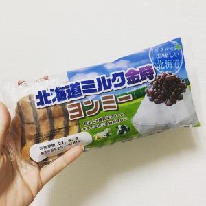 【新商品レポ】神戸屋 北海道ミルク金時サンミー