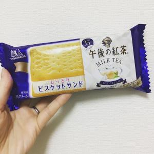 【新商品レポ】森永製菓 ビスケットサンド午後の紅茶ミルクティー