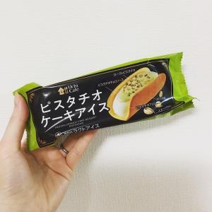 【新商品レポ】ウチカフェ ピスタチオケーキアイス