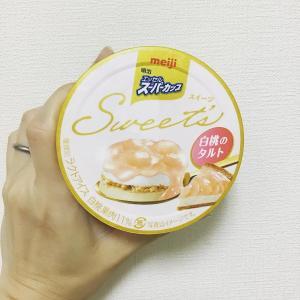 【新商品レポ】明治 エッセルスーパーカップスイーツ 白桃のタルト