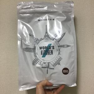 【プロテインレポ】マイプロテイン インパクトホエイプロテイン チョコレートトリュフ味