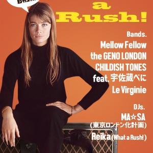 【CHILDISH TONES feat.宇佐蔵べに】2020年1/12@吉祥寺ichibee『What a Rush! Vol.10 (Tact's Birthday Bash!)』ありがとうございました