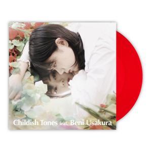 【CHILDISH TONES feat.宇佐蔵べに】CHILDISH TONES feat.宇佐蔵べに「ASK」アナログ7インチ第4弾リリース決定!