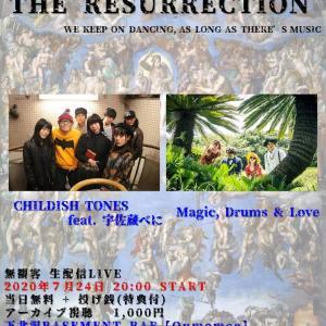 【CHILDISH TONES feat.宇佐蔵べに】7.24(金祝)無観客生配信ライブ 『Resurrection』