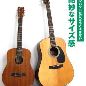 「コンパクトギターYM-02」