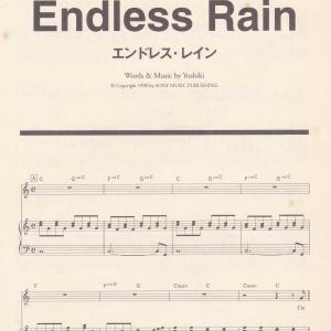 「エンドレス・レイン」(楽譜)