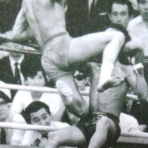 キックボクシングって昭和だね❤️