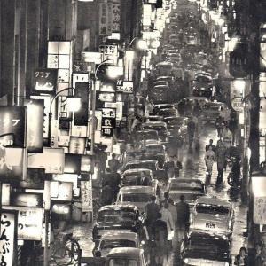 狭い日本そんなに急いでどこに