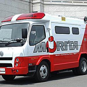 消防車+救急車=消救車