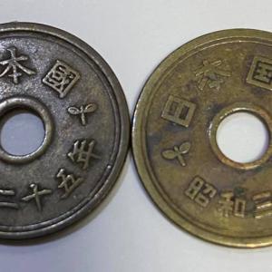 五円玉です。