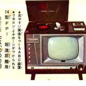 昭和35年に発売されたレコードプレーヤー 一体型テレビ&