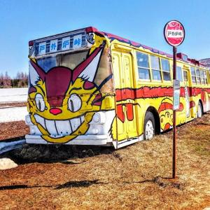 トトロは北海道にいた『ネコバス』