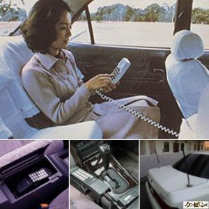 自動車電話