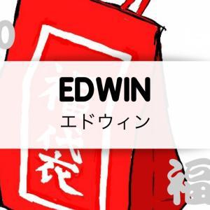 2020EDWIN(エドウィン)福袋の値段や予約開始日は?中身のネタバレも紹介!