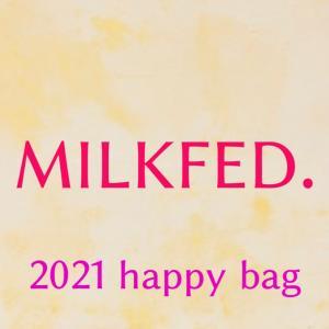 【2021】MILK FED.(ミルクフェド)福袋の値段や予約開始日は?中身のネタバレも紹介!