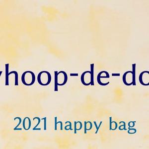 【2021】whoop-de-doo(フープディドゥ)福袋の値段や予約開始日は?中身のネタバレも紹介!