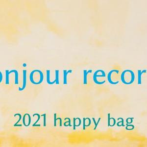 【2020夏】bonjour records(ボンジュールレコード)福袋の値段や予約開始日は?中身のネタバレも紹介!