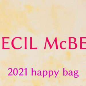【2020年夏&9月】CECIL McBEE(セシルマクビー)福袋!購入できる最後のチャンス!?