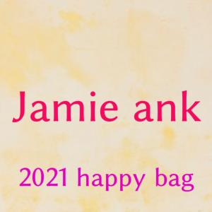 【2021】Jamie ank(ジェイミーエーエヌケー)福袋の値段や予約開始日は?中身のネタバレも紹介!