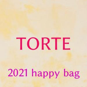 【2021】TORTE(トルテ)福袋の値段や予約開始日は?中身のネタバレも紹介!