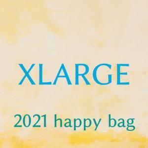 【2021】XLARGE(エクストララージ)福袋の値段や予約開始日は?中身のネタバレも紹介!