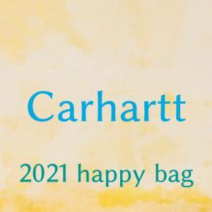 【2021】Carhartt (カーハート)福袋の値段や予約開始日は?中身のネタバレも紹介!