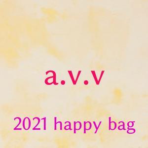 【2021】a.v.v(アー・ヴェ・ヴェ)レディース福袋の値段や予約開始日は?中身のネタバレも紹介!