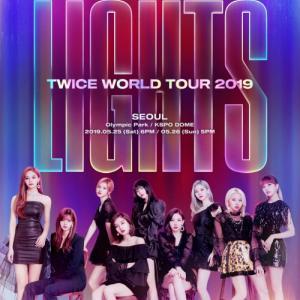 TWICE ワールドツアー TWICE LIGHTS
