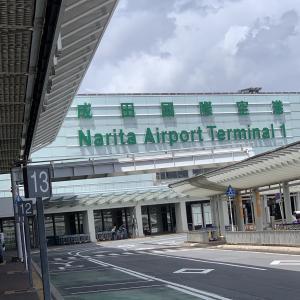初めての海外旅行 空港での過ごし方 出国編