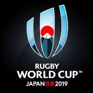 ラグビーワールドカップ 2019 日程