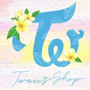 TWICE POPUP STORE Twaii's Shop 期間限定オープン決定!!