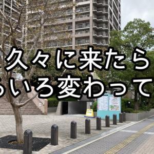 用があったもので。久々にJR阪和線の堺市駅に立ち寄ったらいろいろ変わってた!