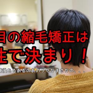 抗がん剤治療後の自毛にはやっぱコレやな! | がん患者さんの自毛の相談